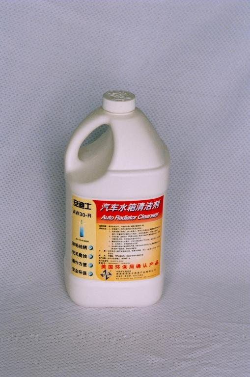 Amtex Detergent Products Ltd